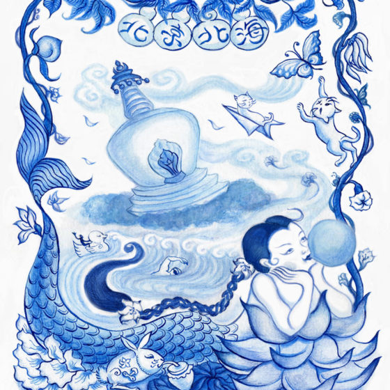 Bei Hai Mermaid