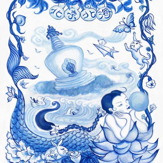 Bei Hai Mermaid